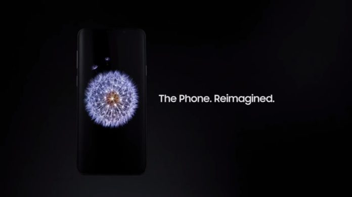 samsung galaxy s9 launch video leaked