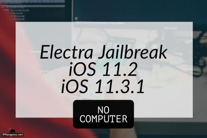 electra jailbreak without computer