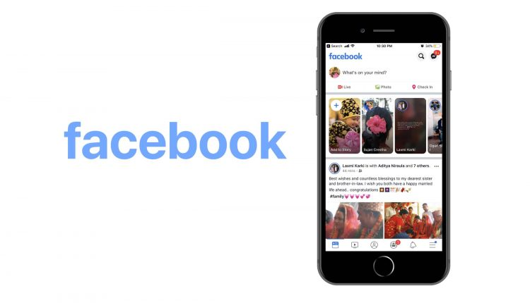 facebook-new-design-update-ios-min